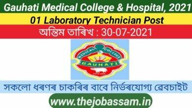 Photo of Gauhati Medical College & Hospital (GMCH), Assam  recruitment of 01  Laboratory Technician Post